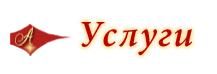 Счетоводна кантора Акцент, град Пловдив
